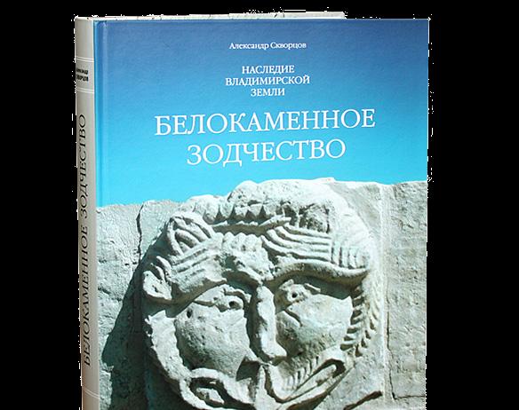 http://tranzitx.ru/wp-content/uploads/2016/06/portf_10-584x462.png