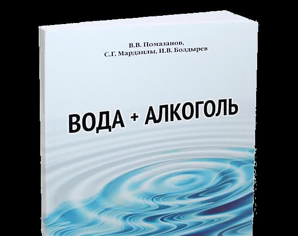 http://tranzitx.ru/wp-content/uploads/2016/06/portf_11-584x462.png